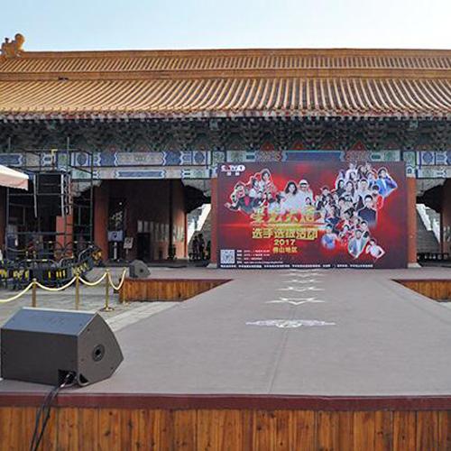 Kafu Audio Assist the program Star Avenue of CCTV in Foshan Station