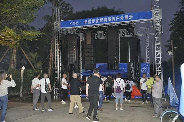 Guangzhou International Audio exhibition