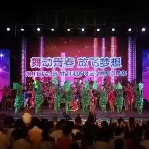 Jiuquan city dance competition