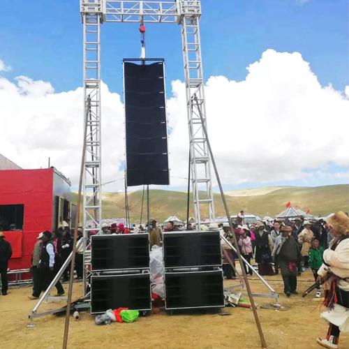 Horse Racing Festival in Bangor grassland of Tibet